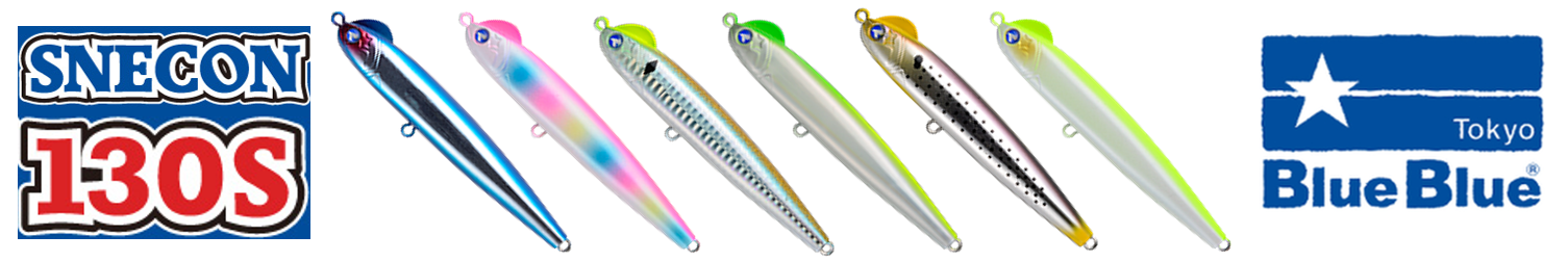 blue-blue-snecon-130s-bass-lures.png